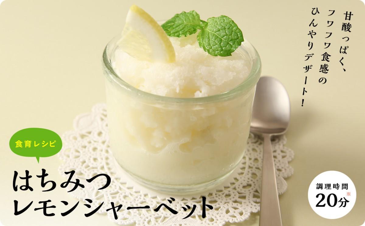 lemon_top_1260px