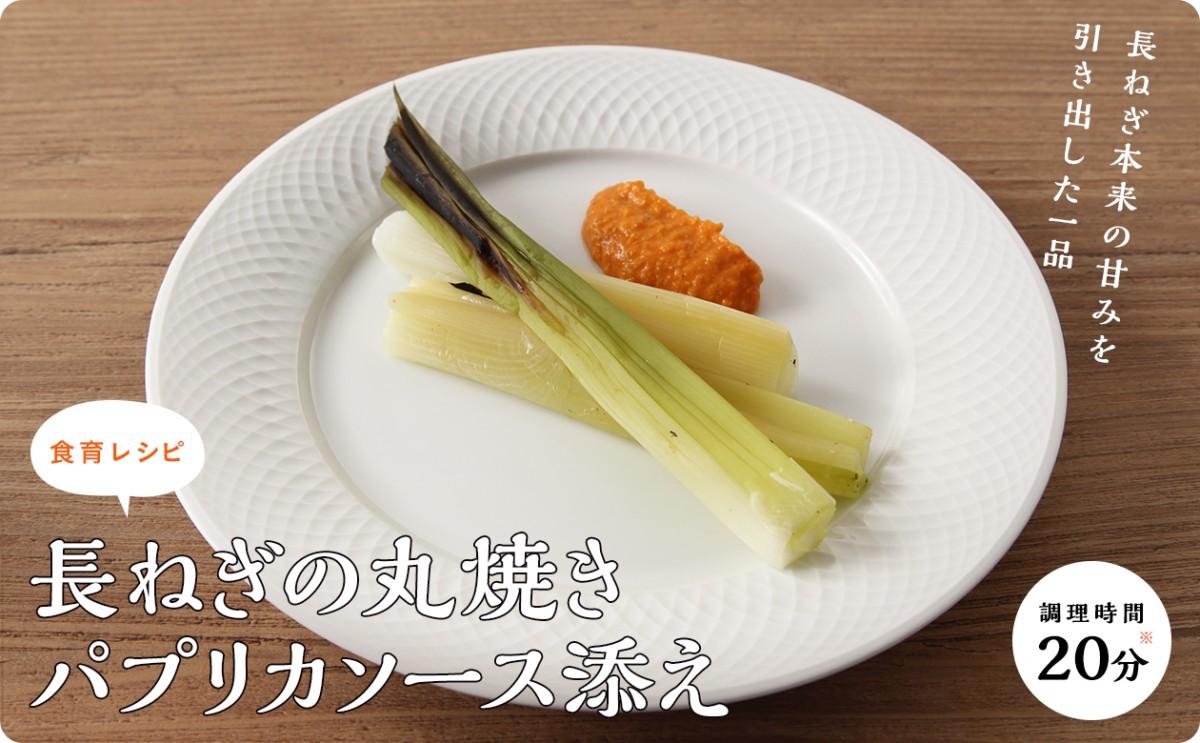naganegi_top_1260px