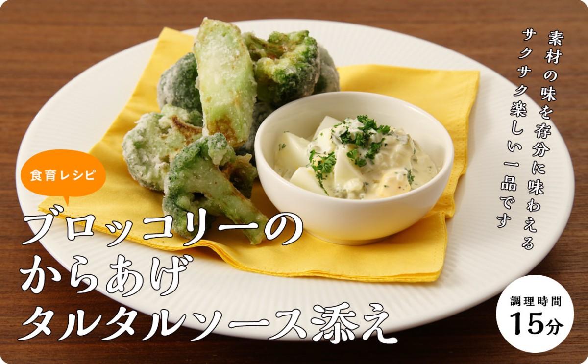 broccoli_top02_1260px