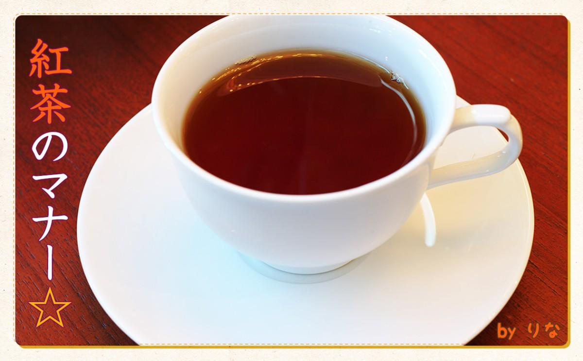 〈食育まめ知識〉意外と知らない?紅茶のマナー☆