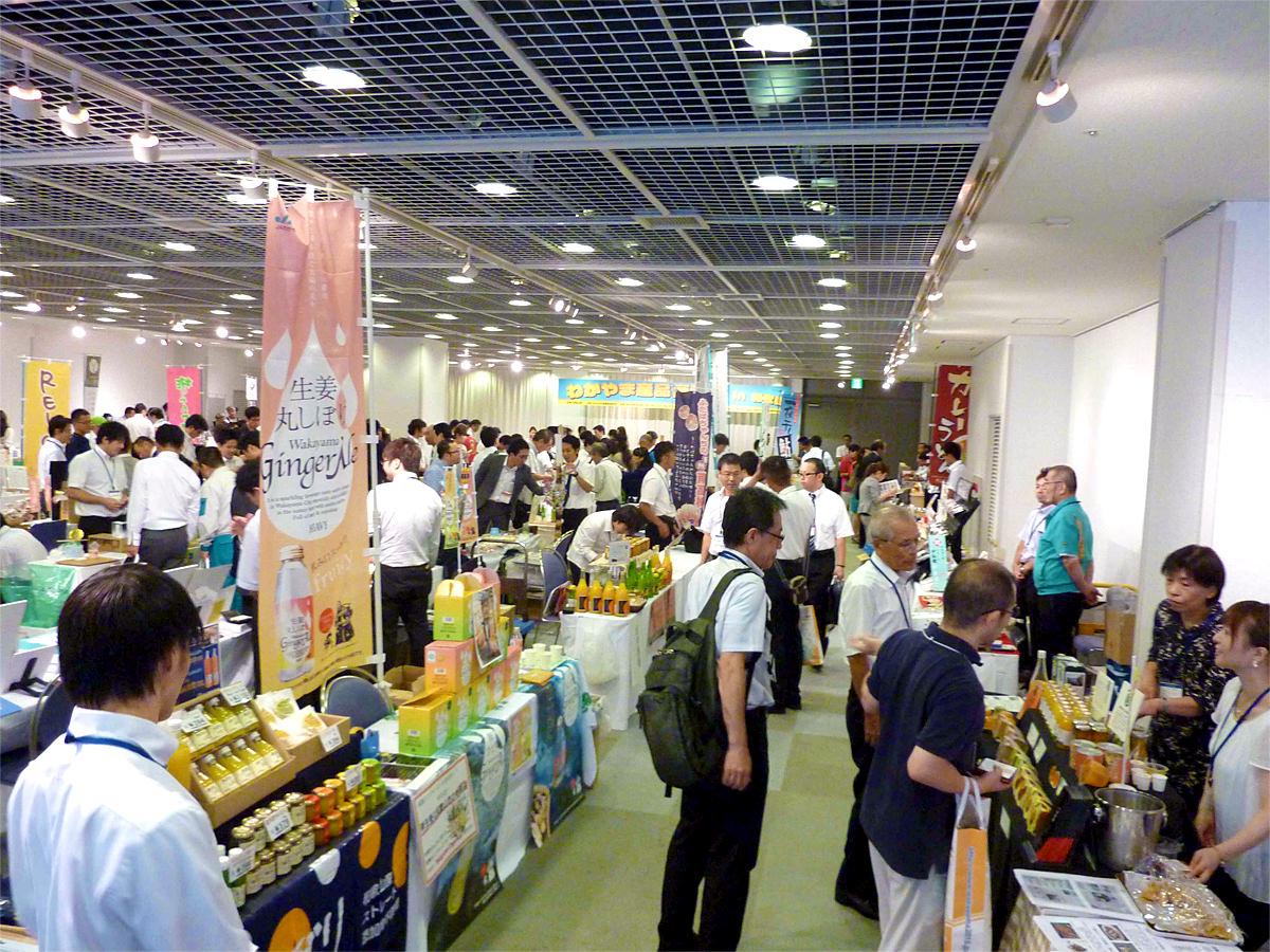 わかやま産品商談会 in 和歌山