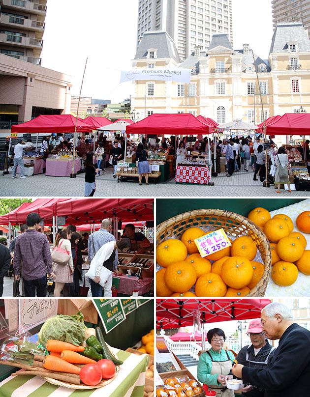 各地から美味しい食材が集結した「プレミアム・マーケット」