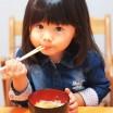 えっ!?ダメなの?食事中、親が子どもにしてはいけないこと!
