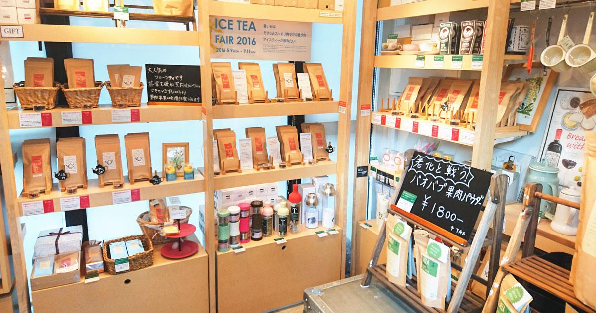 紅茶の注目成分「テアフラビン」の働きとは?