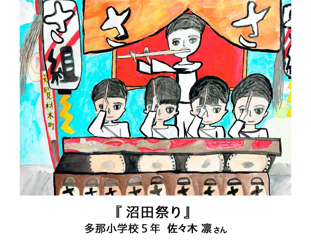 沼田の風景画展02