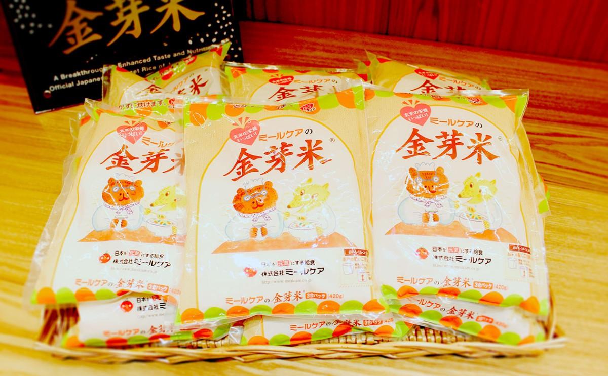 【PR】11月26日(土)第1回educe食育大会で食育の環を広げよう!