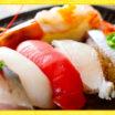 「江戸っ子の気の短さ」が鍵!?寿司のルーツに迫る!