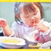 子どもの食べこぼしが気になる!!イライラを軽減させるテク