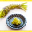 日本のハーブ豆知識①