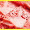 今日のお買い物からすぐに活かせる!食材の目利きポイント~牛肉編~