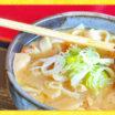 日本の郷土料理③〜関東編〜
