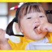 幼児の栄養バランス〜バランスのよい献立とは?~