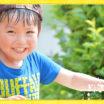 子どもの成長を助ける栄養素②~風邪を予防するビタミンC・ビタミンA~