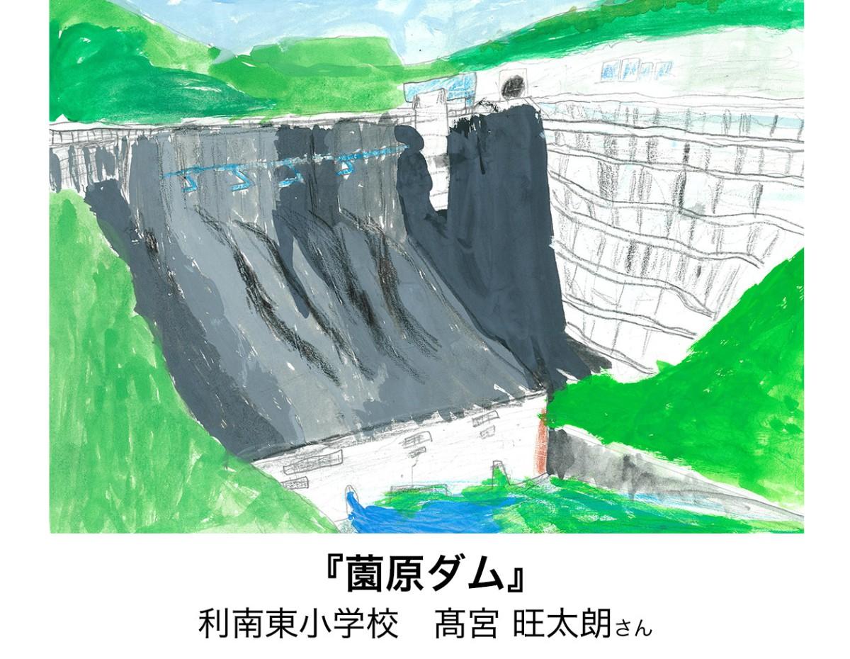 利南東小学校 髙宮 旺太朗さん